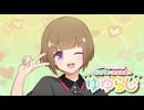 【第66回】RADIOアニメロミックス 内山夕実と吉田有里のゆゆらじ
