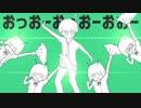 【初投稿】金星のダンス 歌ってみた 【やまと】