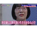 ゴッドタン 2018/8/11放送分 自作自演の恋物語 私の落とし方発表会