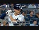 第34位:スタントン、史上最速の打球速度196キロで弾丸ホームランを放つ thumbnail