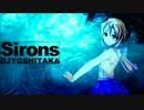 Sirons