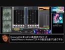 【ゆっくり実況プレイ】INFINITASでゆる~くDP10段を目指す動画 part3【beatmaniaⅡDX】