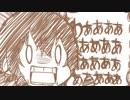 第27位:【手書き】続ダザイさんたちがただ叫ぶだけ【文スト】 thumbnail