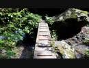 ときがわ町の城跡の手前の小川に架かる橋