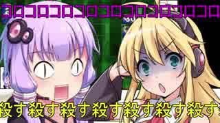 【架空デュエマ】エンジョイDM倶楽部2「お前BANな!!!」