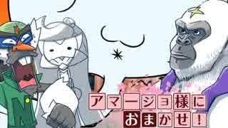 【ポケモンUSM】 対戦ゆっくり実況040   PreludeCupもアマ―ジョにおまかせ! vs zoma