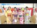 Pl@net Sphere個人的にお気に入りシーン集 (みえるPl@net Sphere~夏祭りだよ!全員集合!編)