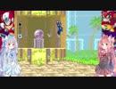 【Voiceroid実況】超絶望的ロックマンX2 part.2【ロックマンX2】