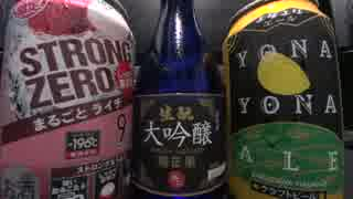 【ICEY】酔っ払いvs下野紘 Part.01【実況プレイ】