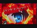 CR緋弾のアリアⅡ FPM Part.4