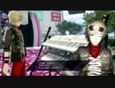 【実況】楽園から現実までの帰宅部活動記録【Caligula Overdose】Part34