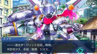 Fate/Grand Orderを実況プレイ 水着イベント2018編 part5