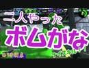 【Splatoon2】スプラトゥーンは乙女の嗜み 26マンメンミ【実況】