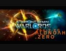Starpoint Gemini Warlords ×アルドノア・ゼロ プロモーションビデオ