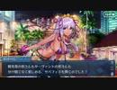 【実況】今更ながらFate/Grand Orderを初プレイする!サーヴァントサマーフェスティバル8
