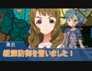 【ミリマス×HoI2】アイドルたちの日本内戦part4【都道府県大戦MOD】