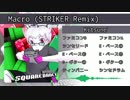 【バンブラP】Macro (STRIKER Remix)