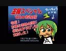 VRChatワールド探検隊~前編~【金曜スペシャル】