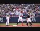 2018/8/11 バファローズVSマリーンズ 二次会(音声のみ)