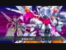Fate/Grand Order フォーリナーハンターXX 宝具&スキル&全バトルモーション集(全再臨段階)