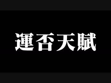 解説付】オニリスク 赤鬼御伽帖 ...