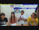 甲子園総選挙2018!愛甲猛さん「1位いじってるでしょw」