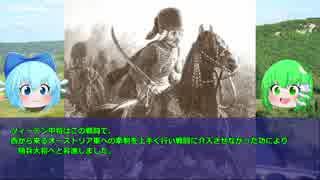 【ゆっくり解説】リーグニッツの戦い【ダウン元帥の逆襲】