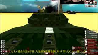 【FTD】帝国よ強奪せよ!!Part9【ゆっくり実況】