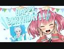 【シロ先輩面接】 自称パリピのみりあちゃんが勝手にお祝いしちゃうぞー♡