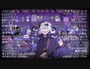 【61人大合唱】ロキ