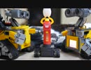 クラッピー × WALL-E × 猫?