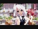 【MMD】らぶ式Yuki・Rougeで『恋はきっと急上昇☆』1080p