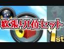 【マリオカート8DX】オンライン対戦の荒波に揉まれる 実況49