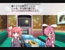 【重音テト歌愛ユキ】恋星のロード【傷音ウサ継音ライ】