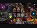 【シャドウバース】テスト動画4【テスト】