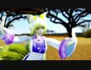 【MMD】ようこそジャパリパークへ【八雲藍】【1080p】