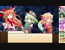 第9位:【SW2.0】東方紅地剣 S21-7【東方卓遊戯】 thumbnail