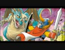 BGMと効果音を楽しむドラゴンクエスト1