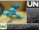 【玩具紹介105】ユニバーサルユニットよりハイゴッグ爪開、ガンイージバズーカ(初期生産型)、ゼータプラスC1型【素組み】