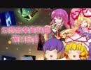 【電子音楽系】幻想音楽資料館第29回目【CD紹介】