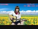 [男の娘]コスプレしてギター演奏してみた!④