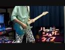 【ハッピーシュガーライフ】OP 「ワンルームシュガーライフ」をなんかいい感じに弾いてみた【ギター】