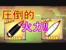 戦艦版酸素魚雷! 超高火力でぶっ飛ばす! 特殊スキルもあるよ【アズールレーン】