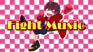 """""""Fight Music""""を歌ってみた verちゃげぽよ。"""