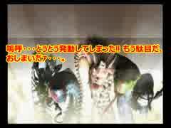 グランディアⅡ 字幕プレイ動画 9章 4