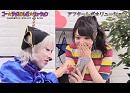 第3位:アフター☆レボ☆リューション 第9界 thumbnail