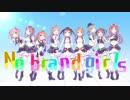 第32位:【ラブライブ!】No brand girls 歌ってみた thumbnail