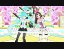【MMD】キズナアイと初音ミクで「ビバハピ」
