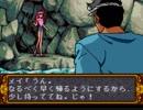 【PCエンジン】プライベート・アイ・ドルをほぼノーカットでクリアまでプレイ!!Part.10