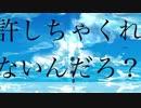 【初音ミク】「余命宣告」【オリジナル曲】